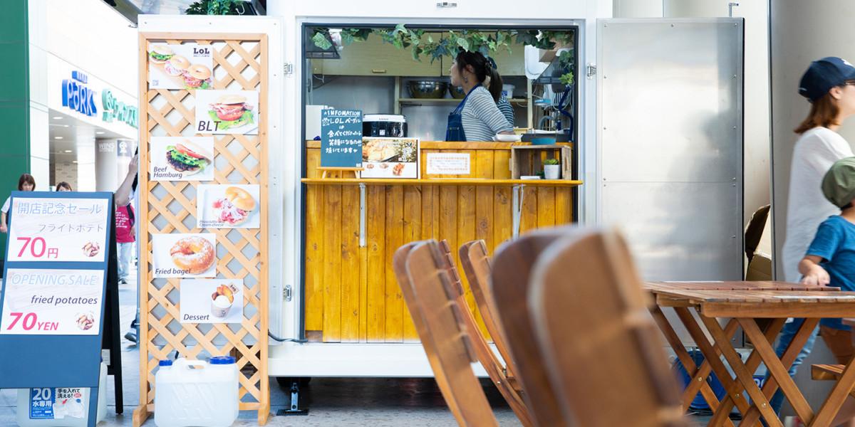 奈良のベーグル専門店 LoL キッチンカー