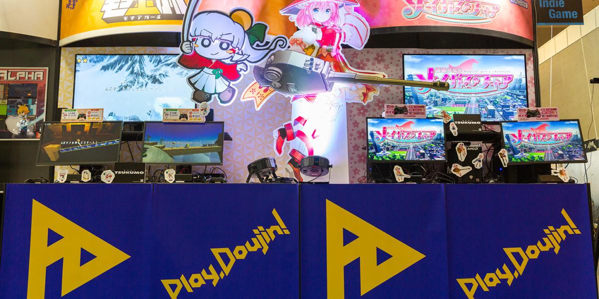 TGS2019 Play,Doujin! ブース